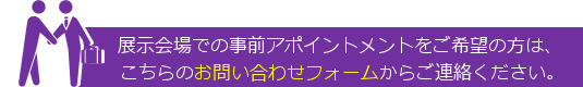 contactform2014