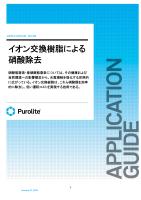 nitric acid pdf