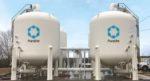 課題の解決方法を提案します★イオン交換樹脂による水道水の微量PFOS及びPFOAの除去
